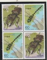 Japon 2 Paires En Bloc De 4  Yvert 1612 Et 1613 ** Neuf Sans Charnière - Insectes Libellules - Ungebraucht