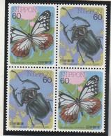 Japon 2 Paires En Bloc De 4  Yvert 1610 Et 1611 ** Neuf Sans Charnière - Insectes Papillons - Ungebraucht