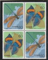 Japon 2 Paires En Bloc De 4  Yvert 1619 Et 1620 ** Neuf Sans Charnière - Insectes Papillons Libellules - Ungebraucht