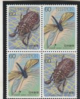 Japon 2 Paires En Bloc De 4  Yvert 1621 Et 1622 ** Neuf Sans Charnière - Insectes  Libellules - Ungebraucht