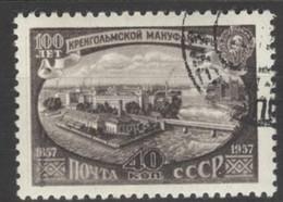 Sowjetunion 1986 O Textilmanufaktur - Usados