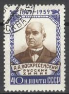 Sowjetunion 2299 O Wosskressenskij - Usados