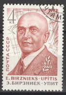Sowjetunion 3869 O Birznieks-Upitis - Gebraucht