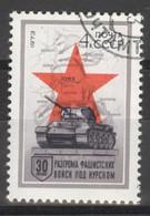 Sowjetunion 4098 O Schlacht Bei Kursk - Gebraucht