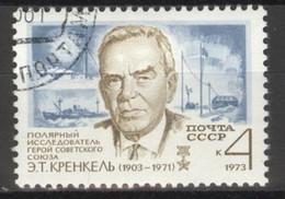 Sowjetunion 4123 O Krenkel - Gebraucht