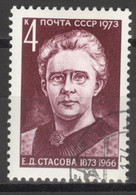 Sowjetunion 4171 O Stassowa - Gebraucht