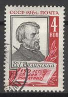 Sowjetunion 2499 O Belinskij - Gebraucht