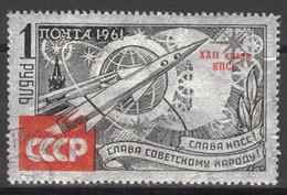Sowjetunion 2541 O Parteitag Der KPdSU - Used Stamps