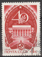 Sowjetunion 3198 O Frunse - Gebraucht