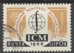 Sowjetunion 3246 O Internationale Kongresse - Used Stamps