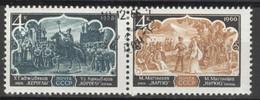Sowjetunion 3277/78 O Waag. Paar  Aserbaidschanische Opern - Used Stamps