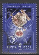 Sowjetunion 4820 O Raumfahrt - Gebraucht
