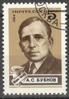 Sowjetunion 5370 O Bubnow - Usados
