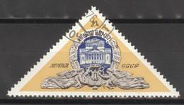 Sowjetunion 4454 O Bolschoi-Theater - Gebraucht