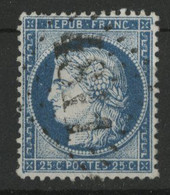 """N° 60 A Variété Cadre Cassé Obl. GC """"4811"""" De CAROMB Vaucluse Cote 340 € Sur Lettre.TB (voir Description) - 1849-1876: Période Classique"""