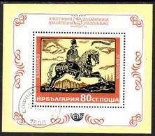 BULGARIA 1974 Youth Stamp Exhibition Block Used.  Michel Block 49 - Gebraucht