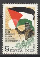 Sowjetunion 5303 ** Postfrisch Palästina - Nuevos