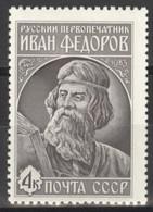 Sowjetunion 5324 ** Postfrisch Buchdruck - Nuevos