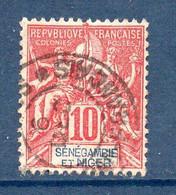 Colonies Françaises Sénégambie 1903  N°5   0,80 €   (cote 8 €  1 Valeur) - Used Stamps