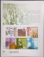 South Korea, 2001, Mi 2174-2178, Millennium X, Ahn Ik Tae (Composer), Block 492, MNH - Korea (...-1945)