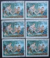 FRANCE N°1652 X 6 Oblitéré - Sammlungen (ohne Album)