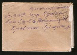 USSR Russia 1934 Cover Military Post Rykovsky Mine Donbass Reg. - Kushka (Turkmenistan) - Covers & Documents