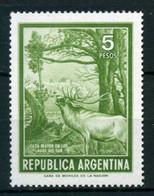 Argentina 1974 MiNr. 1192 Argentinien  Animals Deer  Lakes  4v  MNH** 1,50 € - Selvaggina