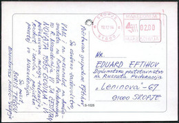 Macedonia 1994 Skopje Christmas Greetings Postcard 2d Meter Stamp Freistempel EMA Mazedonien Macédoine Noël Weihnachten - Macedonia