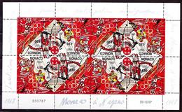MONACO - 2142 / 2143 - 1 Feuillet De 8 Timbres - Neuf N** - Très Beau - Nuevos