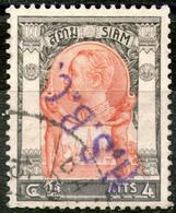 Siam ,H.S.B.C.overprint As Scan - Siam