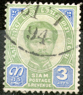 Siam ,1887,3 As Scan - Siam