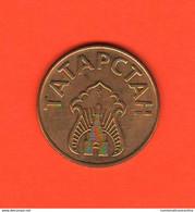 Tatarstan Moneta Da 10 Litres 1993 Ex Russian Federation Tatarstan Cömhüriäte - Tatarstan