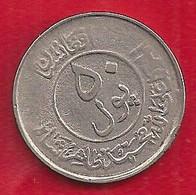 AFGHANISTAN 50 PUL - Afghanistan