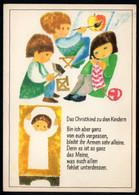 E9222 - Geißler Ingeborg Glückwunschkarte - Weihnachtskrippe Krippe - Verlag Aurig DDR - Unclassified