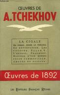 Oeuvres De A.Tchekhov. Oeuvres De 1892 - Tchekhov A. - 1956 - Other