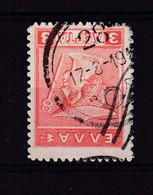 DCPEB 034 - CRETE RURAL Posthorn Cancels - Nr 28 (SPILI) On Greek Litho Stamp - Crete