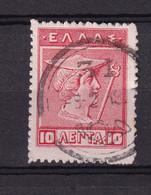 DCPEB 035 - CRETE RURAL Posthorn Cancels - Nr 31 (NEVS AMARI) On Greek Litho Stamp - Crete