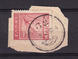 DCPEB 036 - CRETE RURAL Posthorn Cancels - Nr 32 (PANORMOS) On Greek Litho Stamp - Crete
