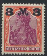 Deutsches Reich 155 ** Postfrisch - Unused Stamps
