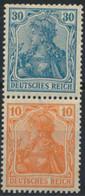 Deutsches Reich Zusammendruck S17 * - Se-Tenant