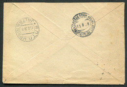 59724 Russia USSR Crimea Zolotoy Plyazh (Golden Beach) BILINGUAL Cancel 1938 Cover From Moscow Pmk - Sin Clasificación