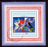 BULGARIA 1974 Youth Stamp Exhibition Block Used.  Michel Block 48 - Gebraucht