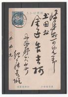 JAPON 1911-15 ENTIER POSTAL 1 1/2 SEN - Cartes Postales