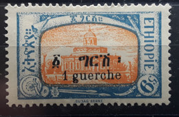 ETHIOPIA ÉTHIOPIE,  1925 ,  Yvert No 140, 1 Guerche Sur 6 G Bleu Et Orange  Neuf * MH TB - Etiopía