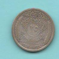 25 Piastre 1947 Syria Siria Piastres AH 1366 Silver Coin - Syria