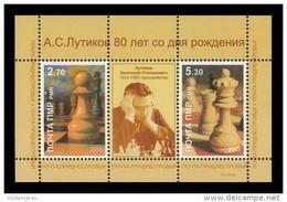 Moldova (Transnistria) 2013 #425/26 (Bl.45) Chess Player Anatoly Lutikov MNH ** - Moldavia