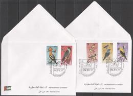 XX096 1997 PALESTINE FAUNA BIRDS PACIFIC 97 FDC - Andere
