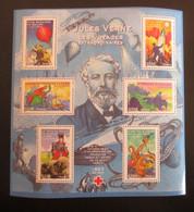 France 2005 BF 85 Jules Verne Neuf - Ongebruikt