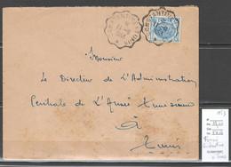 Tunisie - Convoyeur Ligne : CONSTANTINE A TUNIS - 1953 - Covers & Documents