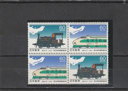 Japon 2 Paires En Bloc De 4  Yvert 1416 Et 1417 ** Neuf Sans Charnière - Train - Ungebraucht
